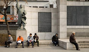 Seoulkoreadeclarationofindependance